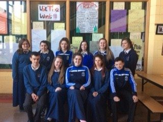 2015 December: Transition Year Students from Desmond College and the Gaelcholaiste Ui Chonba